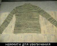 Balıkçı Yaka Tişörtü