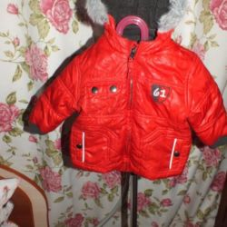 Mothercare jacket for boy