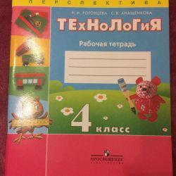 Technology 4 class notebook