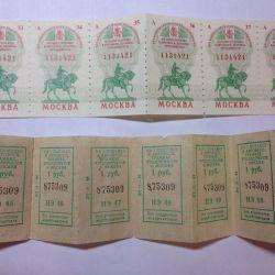 Ticket for land transport
