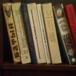 Books. Fiction. THE USSR.
