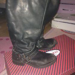 Tricolina Boots