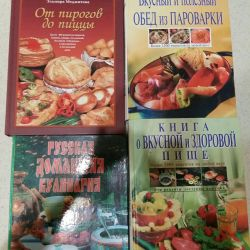 Cărți noi de gătit