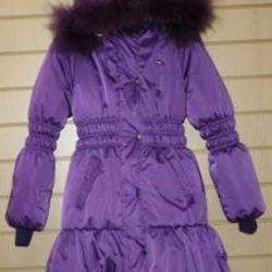 NEW beautiful warm winter coat