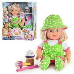 Κούκλα Μίλα 40 εκ