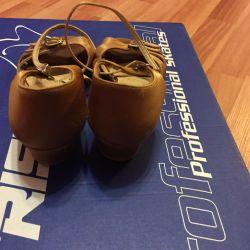 Shoes ball, children's