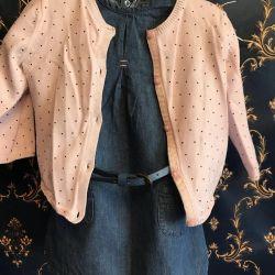 Set rochie Denim (cu centura) si jacheta