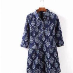 Ντύσιμο φόρεμα