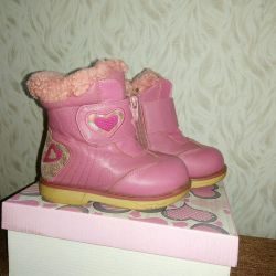 Boots winter solution 23