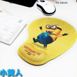 Rug Minion for computer mouse