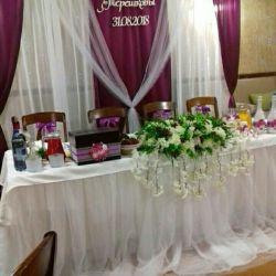Украшение ( оформление ) свадебного зала