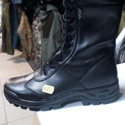 Ботинки( берцы) зимние 5023/11za
