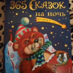 New! Great book of fairy tales