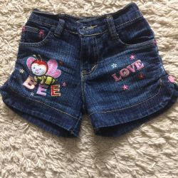 Shorts for the girl.