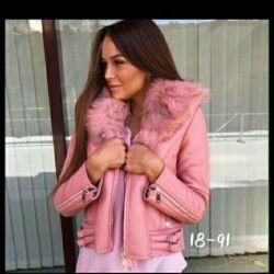 Jacket, sheepskin fur rabbit