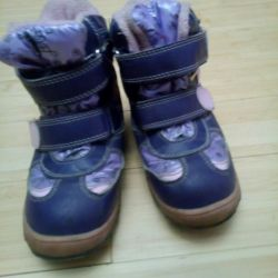 Boots membrane r. thirty