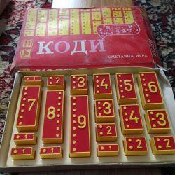 Παιχνίδι σπάνιων μαθηματικών KODI Bulgaria USSR 70 s