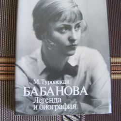 The book about the actress Babanova