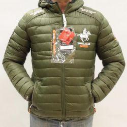 Norveç Coğrafi Ceket