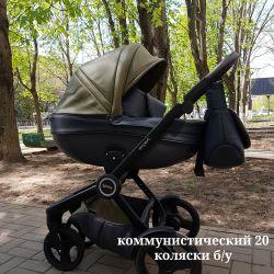 expert Verdi 3 σε 1 καροτσάκι μωρού