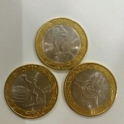 Coins 70 years of victory