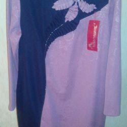 Платье Беларусь р.52,распродаю много одежды