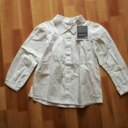 New white wheat shirt, 6 years