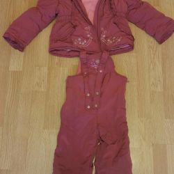 Suit 4-5 years