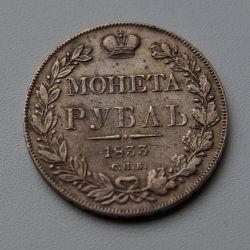 1 rubla 1833 Sankt Petersburg ng. Nicolae I