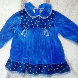 Dress 2-3 years