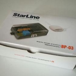 StarLine Immobilizer Bypass Module