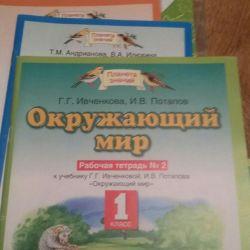 1. Sınıf Çalışma Kitapları