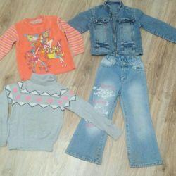 Пакет одежды для модницы