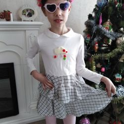 Dress in d / s and not only)