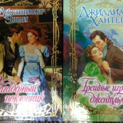 Romance novels.