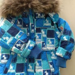 New winter suit for a boy