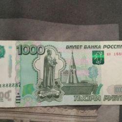 Το τραπεζογραμμάτιο 1000 ρούβλια αριθ. 1888887