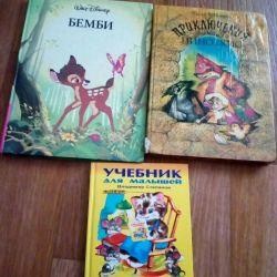 Дитячі книги.
