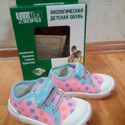 Sneakers EcoTex Zebra. NEW