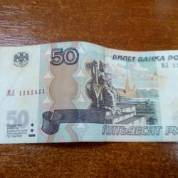 Banknotes with interesting numbers
