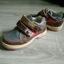 Μπότες 21 rr