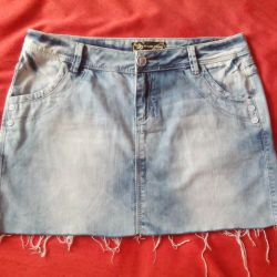 Cool denim skirt