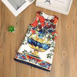 Jacquard rochie