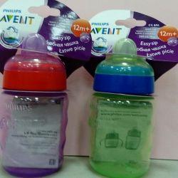 Avent Comfort cup με στόμιο 260 ml. 12+
