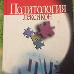 Siyaset bilimi. Lexicon 2007 / baskı