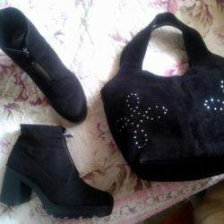 Μποτάκια μπότες αστραγάλου και σουέτ τσάντα