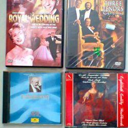 Три тенора Классическая муз. Tschaikowsky Vivaldi