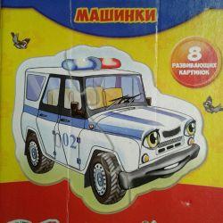 Maxi bulmacalar Arabalar