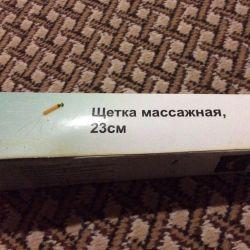 Massage brush 23 cm