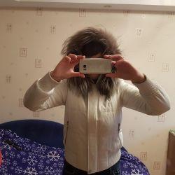 White leather down jacket